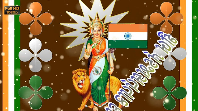 Happy Republic day wishes in Gujarati