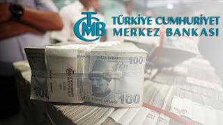 البنك المركزي التركي يخفض سعر الفائدة إلى 10.75%