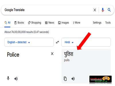 पुलिस-को-हिंदी-में-क्या-कहते-हैं,police-ko-hindi-me-kya-kahte-hain,police-ko-hindi-mein-kya-kehte-hain,police-ko-hindi-me-kya-kehte-hain,police-ko-hindi-mein-kya-kahate-hain,police-in-hindi,police-meaning-in-hindi