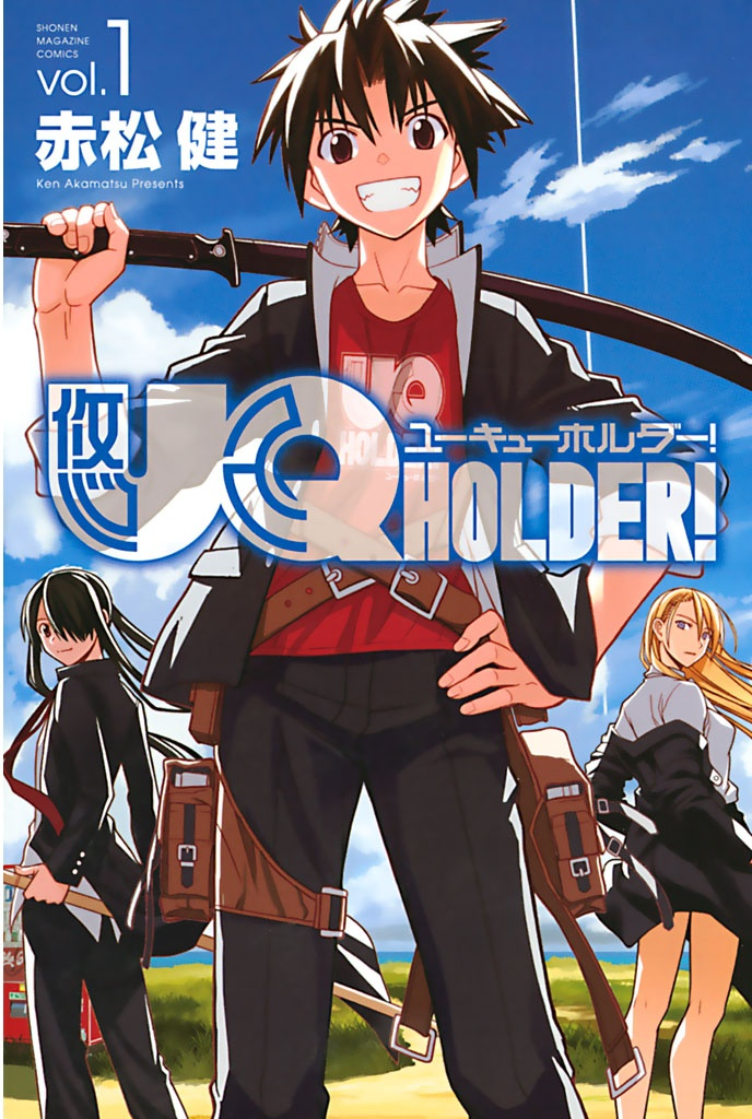UQ Holder Chapter 1