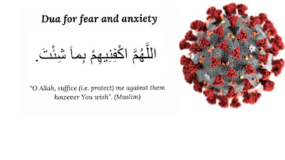 recite when you go through fear or anxiety,dua for fear and anxiety