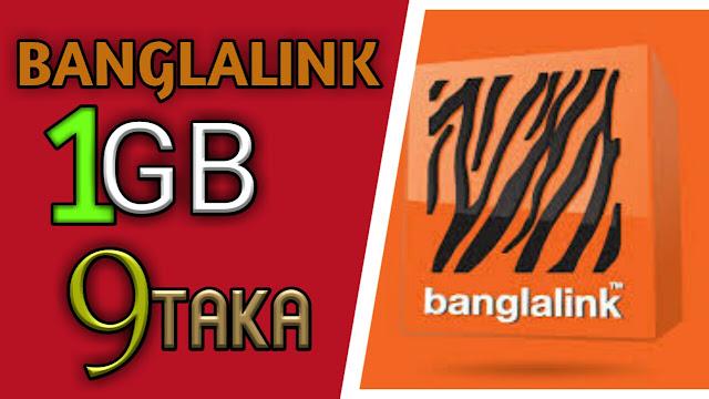banglalink free net