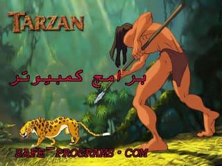 تحميل لعبة طرزان للكمبيوتر 2018 Tarzan