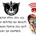 Cara Melihat Password Wifi Yang Tersimpan Melalui Terminal Linux