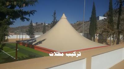 هناجر سواتر مظلات الرياض 2030