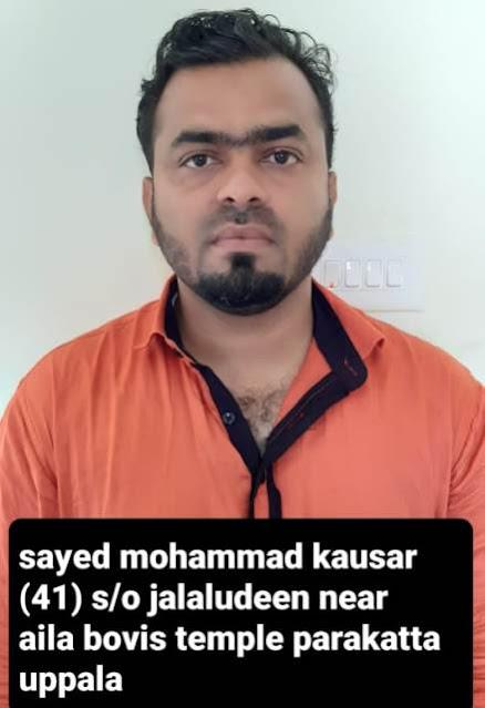 Kidnap- 7 arrest | ದುಪ್ಪಟ್ಟು ಎಂದು ಟೊಪ್ಪಿ ಹಾಕಿದ ವ್ಯಕ್ತಿಯ ಅಪಹರಣ: ಆರೋಪಿಗಳ ಬಂಧನ