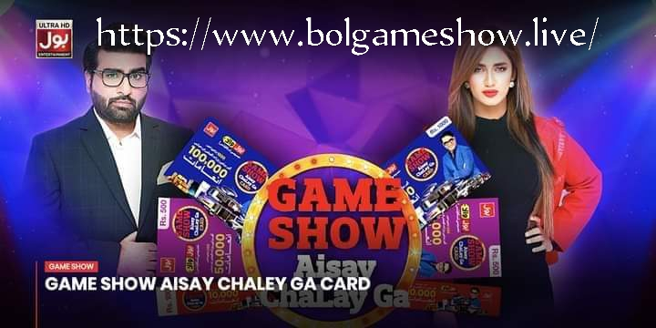 Bol Game Show Helpline Number