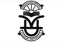 University Librarian and University Deputy Librarian post at  Kannur University,Kannur