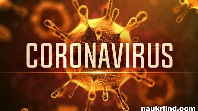 कोरोना वायरस का नाम लेने पर हो सकती है जेल- जाने क्यु ?