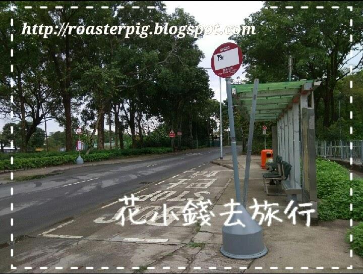 雲泉仙館巴士站