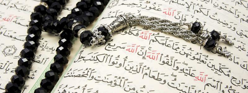 Al-Qurran