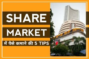 Share Market Se Paise Kamane Ka 5 Tips