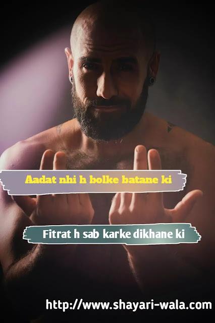 Attitude status , hindi attitude shayari   shayari-wala