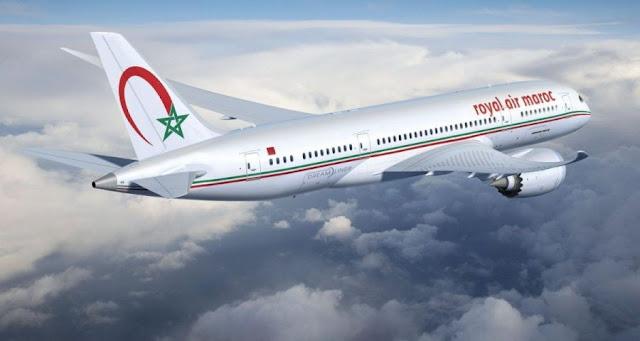La RAM- Nouvelle ligne opérationnelle entre Casablanca et Pékin