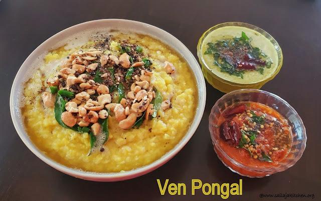 images of Ven Pongal / Khara Pongal / Kara Pongal / Milagu Pongal /Ghee Pongal
