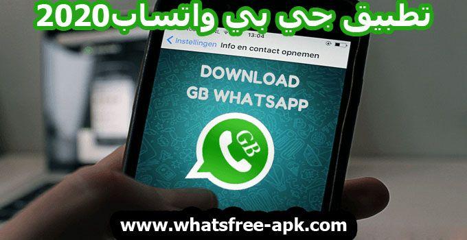 https://www.whatsfree-apk.com/2020/04/new-whatsapp-gbwhatsapp-2020.html
