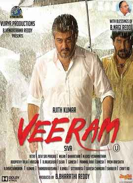 Veeram (2016) Hindi Dubbed 720p & 480p HDRip Download