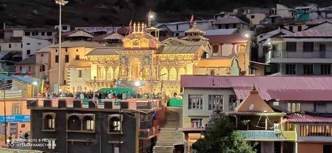 बद्रीनाथ धाम यात्रा के लिए कैसे बनाये यात्रा पास ? / Online Registration for Badrinath Dham Yatra 2020