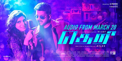 Vijay Theri Songs Lyrics
