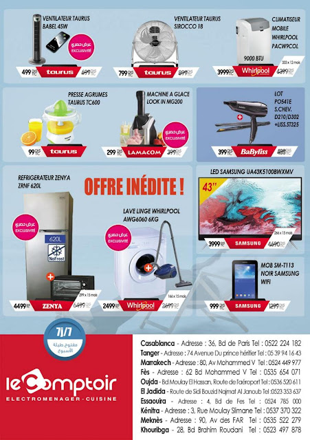 catalogue aswak assalam juillet 2017