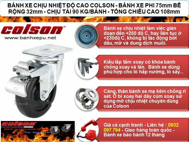Bánh xe nhựa chịu nhiệt Colson 3 inch xoay khóa | A2-3346-52HT-BRK4 banhxedaycolson.com