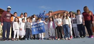 Πρώτο στο Make a wish το βίντεο του ΚΔΑΠ δήμου Ζαχάρως