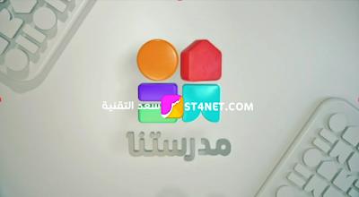 Madrasetna TV