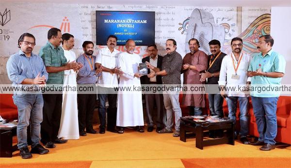 അഹ്മദ് ശരീഫിന്റെ കഥാസമാഹാരം 'മരണാനന്തരം' ഷാര്ജ അന്താരാഷ്ട്ര പുസ്തകമേളയില് പ്രകാശനം ചെയ്തു