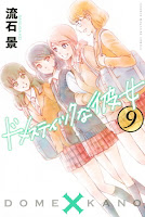 Domestic na Kanojo Cover Vol. 09