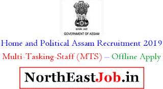 Home & Political Department Assam Recruitment 2019