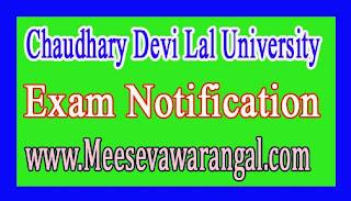 Chaudhary Devi Lal University PGBOS / R Economics 2016 Notification