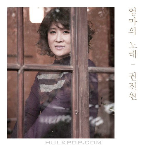 Kwon Jin Won – Mother's Song