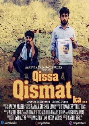 Qissa Qismat Ka 2017 Full Hindi Movie Download HDRip 720p