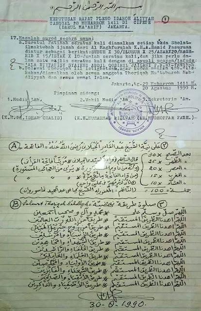 Ijazah surat Al Fatihah 100x gratis