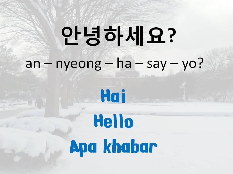Belajar Bahasa Korea yang mudah Cerita Along Wawa Erna