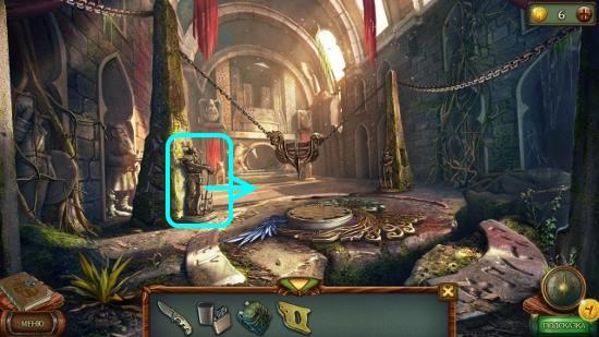 натяжение цепи за счет меча рыцаря в игре наследие 3 дерево силы
