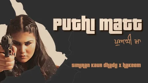 Puthi Matt Lyrics | Simiran Kaur Dhadli
