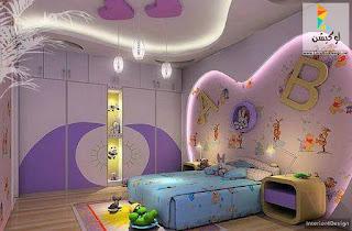 Modern Children's Rooms 55