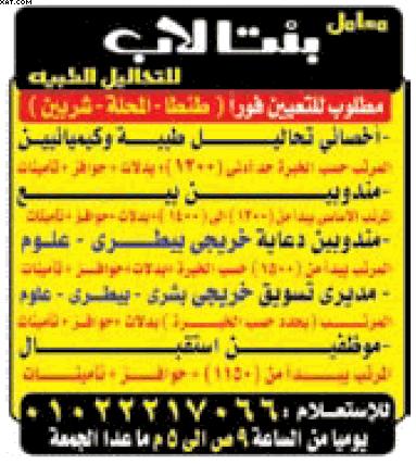 gov-jobs-16-07-21-01-29-59