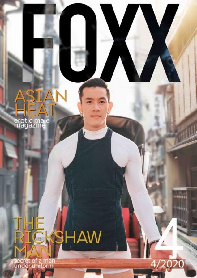 FOXX 04 | The Rickshaw Man [PHOTO+CLIP]