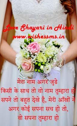 best love shayari, best love shayari in hindi, best love shayari image, very best love shayari, best love sms in hindi, best hindi love quotes, love shayari hindi, love shayari, love shayari image, beautiful hindi love shayari, love story shayari, true love shayari, best love shayari, love shayari photo, dil love shayari, i love you shayari, good morning love shayari, love sms in hindi, romantic love shayari, new love shayari, love shayari hindi me, love shayari with image in hindi