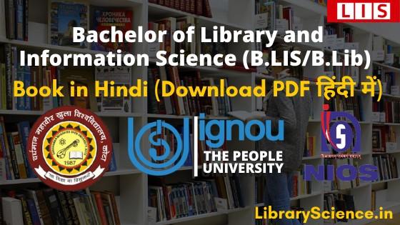 BLIS Book in Hindi