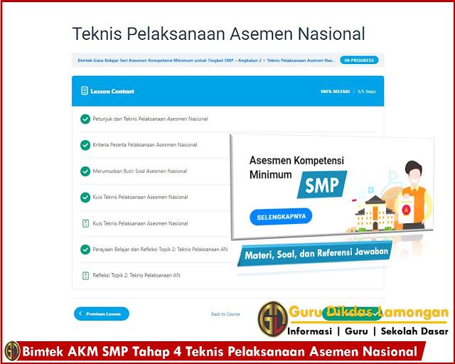 Bimtek AKM SMP Tahap 4 Teknis Pelaksanaan Asemen Nasional