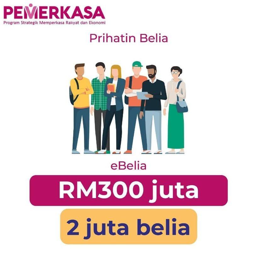 Tebus eWallet RM150, Buat Permohonan Bantuan eWallet 2021 untuk Belia Umur 18-20 Tahun
