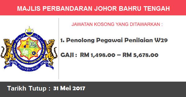 Jawatan Kosong di Majlis Perbandaran Johor Bahru Tengah
