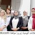 توظيف 175 مساعد ومساعدة  اجتماعية بمدينة الدارالبيضاء ـ النواصر ومدينة إنزكان