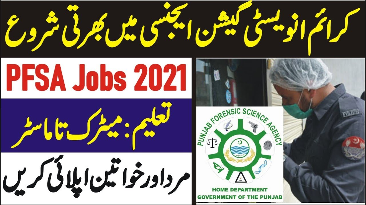 Crime Investigation Agency CIA Jobs  Punjab Forensic Science Agency PFSA Affairs 2021
