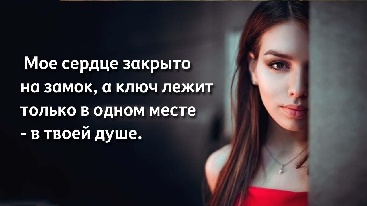 ТОП-50+ Статусов О Любви