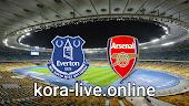 مباراة آرسنال وإيفرتون بث مباشر بتاريخ 23-04-2021 الدوري الانجليزي