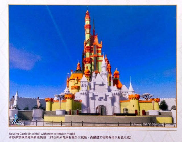 Disney, HKDL, Hong Kong Disneyland, 迪士尼, 香港迪士尼樂園, WDI, Walt Disney Imagineering, 華特迪士尼幻想工程, 奇妙夢想城堡, Castle of Magical Dreams, 2019建造創新博覽會, Construction Innovation Expo 2019, HKDL Castle, Construction Update